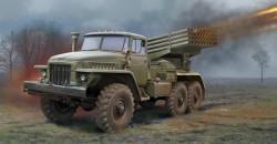 Russian BM-21 Grad Multiple Rocket Launcher