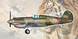 H-81A-2(AVG)