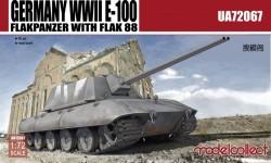 Germany WWII E-100 Flakpanzer with FLAK 88