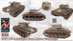 T77 Multiple Gun Motor Carriage