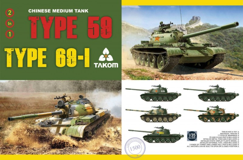 Chinese Medium Tank Type 59/69 2in1 Limi Limited Edition