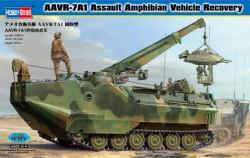 AAVR-7A1 Assault Amphibian Vehicle Recovery
