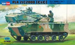 ZLC2000
