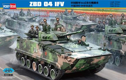 Chinese ZBD-04