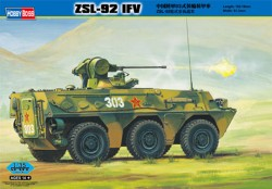 Chinese ZSL-92 IFV