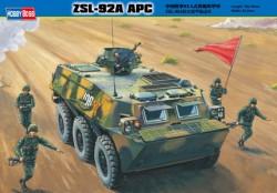 Chinese ZSL-92A APC