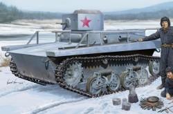 Soviet T-37TU Command Tank