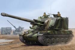 French GCT 155mm AU-F1 SPH