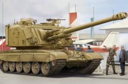 GCT 155mm AU-F1 SPH Based on T-72