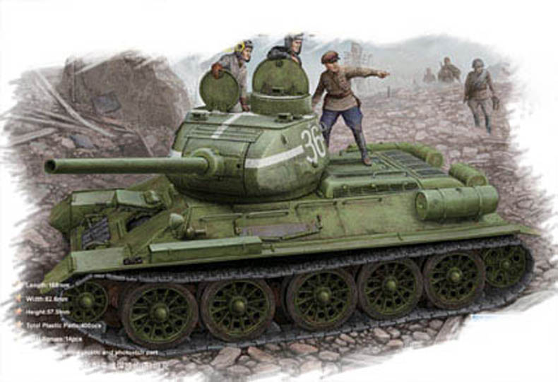 Russian T-34/85 (1944 flattened turret) tank