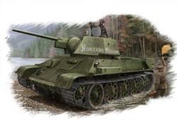 Russian T-34/76 (1943 No.112)Tank
