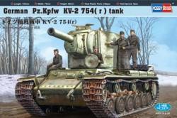 German Pz.Kpfw KV-2 754(r) tank