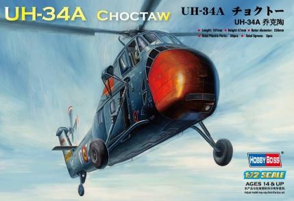 American UH-34A Choctaw