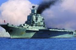 Soviet Aircraft Carrier Baku