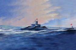 PLA Navy Type 033G Wuhan Class