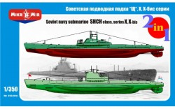Soviet submarines Shch class seriesX X-b