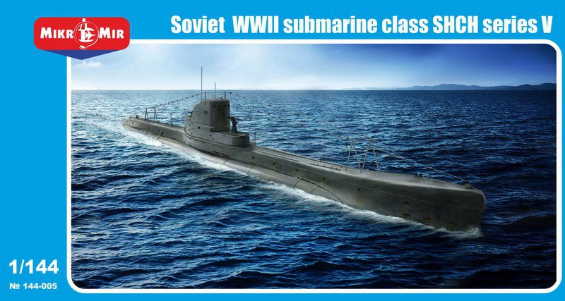 Soviet WWII submarine class SHCH series V