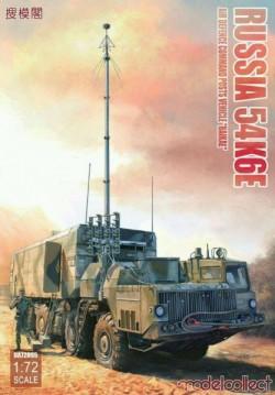 "Russian 54K6E ""Baikal"" Air Defence Command Post"