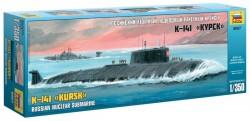 Nuclear Submarine APL