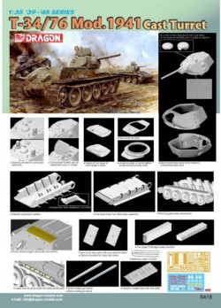 T-34/76 Mod.1941 CAST TURRET