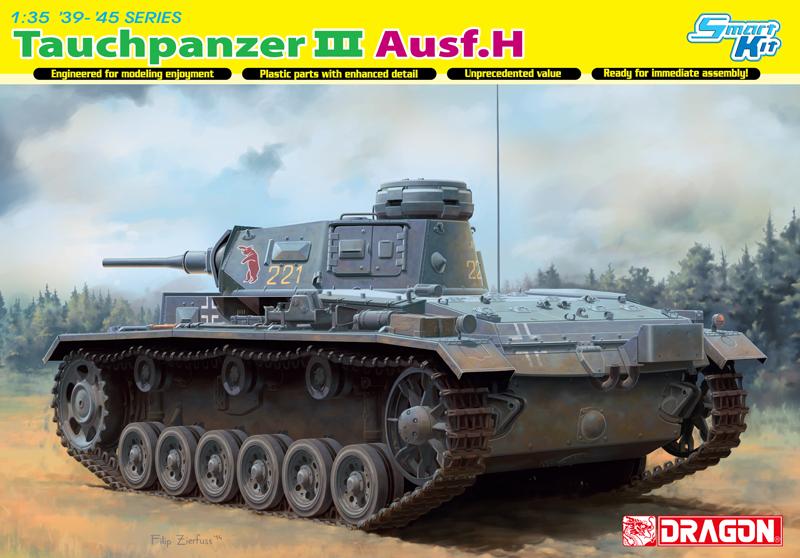 Pz.Kpfw.III (T) Ausf.H