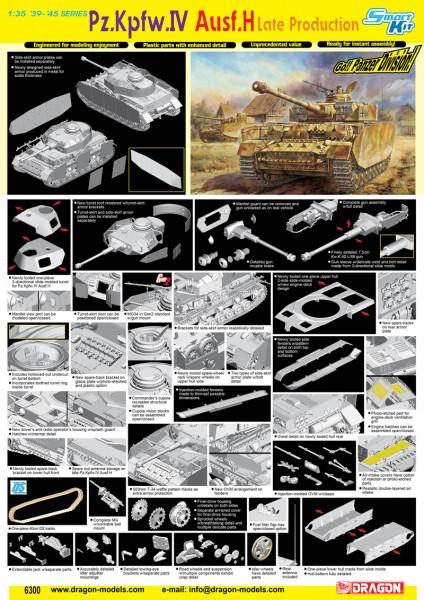 Pz.Kpfw.IV Ausf.H LATE PRODUCTION (SMART KIT)