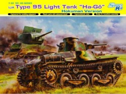 IJA Type 95 Light Tank
