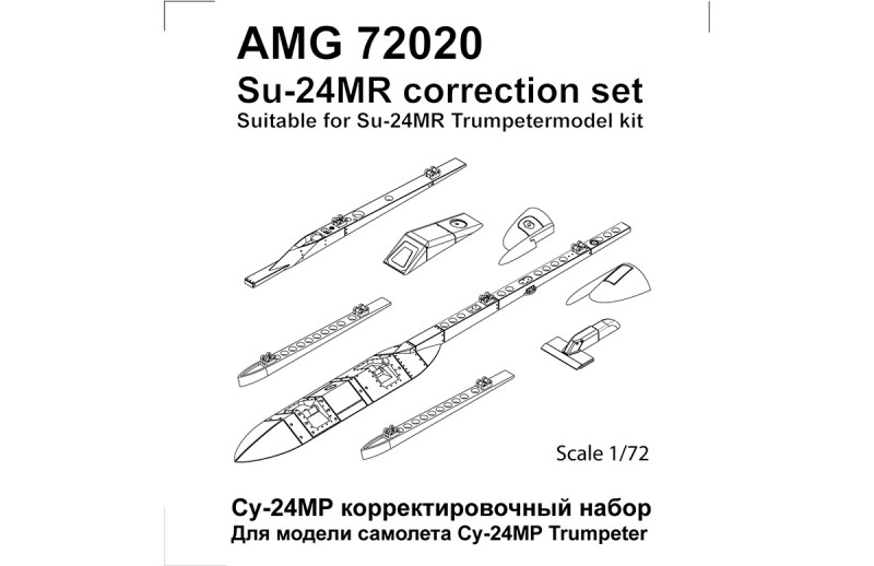 The photo reconnaissance equipment of Su-24MR (including the AP-402M camera and Aist-M equip
