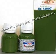 Green (faded) paint the lower surfaces of carrier-based aircraft of the Black Sea Fleet: Yak 36/38