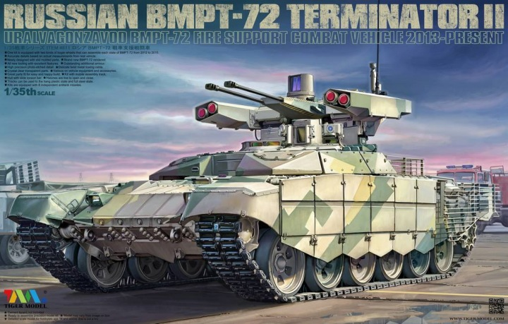 RUSSIA BMPT72 FIRE SUPPORT COMBAT VEHICLE