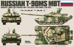 RUSSIAN T90MS MBT