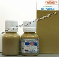 Pale brown (faded) camouflage on the upper and side surfaces of the Su - 27PU; 30pk, 35-1
