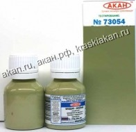 Pale green (faded) camouflage on the upper and side surfaces of the Su - 27PU; 30pk, 35-1