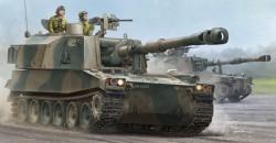 JGSDF Type 75 155mm Self-Propelled Howitzer
