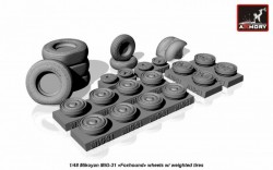 Mikoyan MiG-31 wheels w/ weighted tires, universal