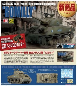 FRENCH M4A2 ROMILLY WCAST CHEEK