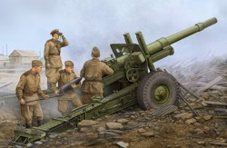 Soviet ML-20 152mm Howitzer M-46 Carriag