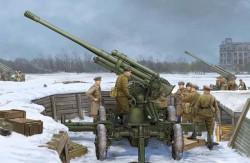 Soviet 52-K 85mm Air Defense Gun M1939