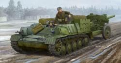 Soviet AT-P artillery tractor