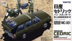 Nissan Cedric Van Standard JGSDF