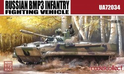 BMP3E INFANTRY FIGHTING VEHICLE