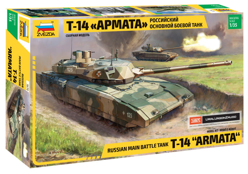 "Russian Modern Tank T-14 ""Armata"""
