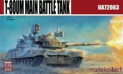T-80UM1 Main Battle Tank