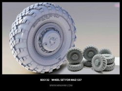Sagged wheel set Vi-202 for MaZ-537 and KZKT- 7428  (8pcs)