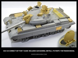 Correct set for T-55AM Includes gun barrel (metal) + PE parts