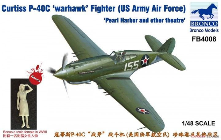 Curtiss P-40C Warhawk Fighter (US Army Air Force)