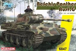 Pz.Bef.Wg.V Panther Ausf.G