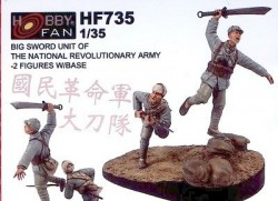 Big Sword Unit of the National Revolutio -nary Army 2-Figures w/base