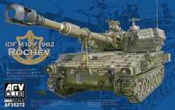 IDF M109A1 ROCHEV