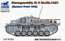 Sturmgeschütz III E Sd.Kfz. 142/1 (Eastern Front 1942)